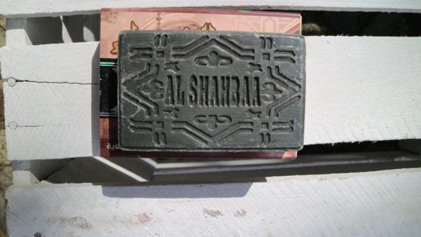 Parfümierte Aleppo Seife AL SHAHBAA (Schwarz)